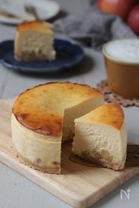キャラメルりんごのチーズケーキ(グルテンフリー)