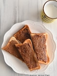 ほっとする味!きな粉バタートースト