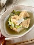 厚揚げと白菜の生姜とろ煮