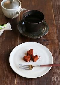 『ラム香る豆腐の生チョコ』