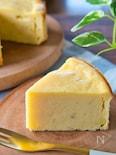 ギュッと、濃厚♡さつまいもチーズケーキ