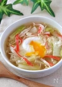 『半熟とり〜り♡白菜カニカマと落とし卵のコンソメスープ』