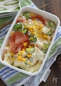 『長芋で作るポテトサラダ』