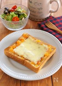 『シナモンチーズトースト』