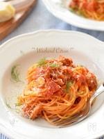 包丁要らず♪簡単!サバ缶のトマトパスタ