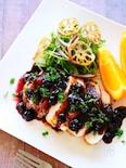 鶏肉のソテー濃厚ブルーベリーソースの作り方レシピ