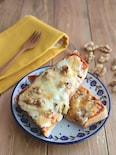 【冷凍作りおきトースト】ツナとくるみのチーズトースト