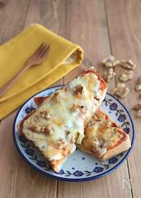 『【冷凍作りおきトースト】ツナとくるみのチーズトースト』