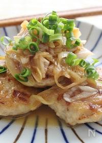 『鶏ひき肉のバタポン炒め』
