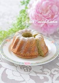 『紅茶のクグロフケーキ♡年末年始のおもたせスイーツ(1分動画)』