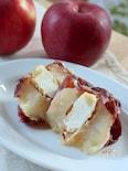 簡単!美味しいチーズ焼きリンゴ