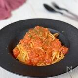 濃厚♪ ツナのトマトクリームパスタ