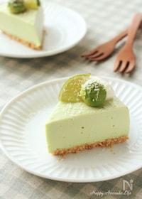 『アボカドレアチーズケーキ』
