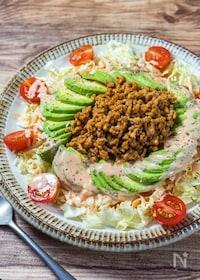 『カレー粉で簡単『キャベツとアボカドのタコス風サラダ』』