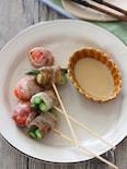 アスパラ・トマトの豚串焼き