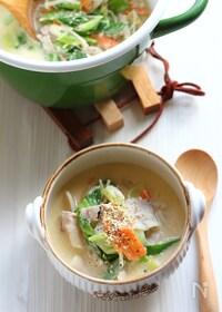 『ねりごま香る【中華風野菜たっぷりスープ】』