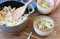 秋に食べたい!うま味たっぷり♪きのこの炊き込みご飯を作ろう