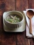 おろしレンコンと桜エビの生姜スープ。