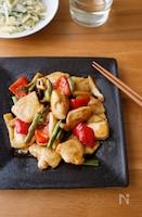 『鶏肉とエリンギと彩り夏野菜の甘酢炒め』#鶏胸肉#ご飯が進む