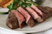本当に美味しいステーキ|何度も作りたい定番レシピVol.7