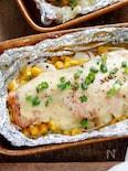 鮭のガーリックチーズホイル焼き【#簡単 #トースター】