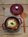 あめ色玉ねぎのオニオングラタンスープ