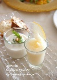 『梨と甘酒の冷製スープ』