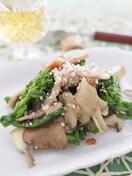 舞茸と菜の花のオリーブ・ガーリック炒め