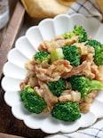豚バラブロッコリーのスタミナ味噌炒め【#作り置き #お弁当】