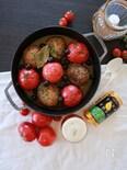 ごろっとトマト煮込みハンバーグ