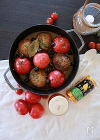 『ごろっとトマト煮込みハンバーグ』