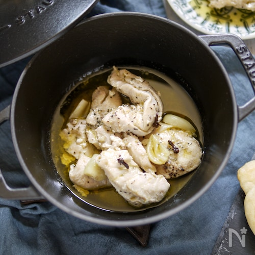 【鶏ムネ肉活用】胸肉のスパイスオイルコンフィ