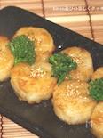 柚子胡椒風味の長芋ステーキ
