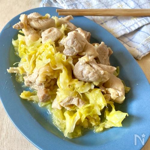 鶏味噌キャベツ【#蒸し調理#ヘルシーレシピ】