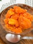 野菜ジュースと冷凍マンゴーのキンキン!シャーベット♪