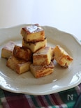 高野豆腐でフレンチトースト