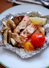 『トースターで簡単!鮭のにんにくホイル焼き』