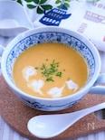 さつま芋とメープルシロップのポタージュ