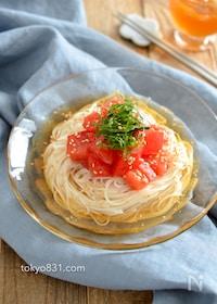 『トマトの中華風そうめん。暑い日のランチや夕食に♪』