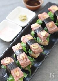 『ちょっと贅沢に♡ガーリックライスでにぎるがっつりステーキ寿司』