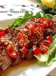トマトと胡麻の中華風ステーキサラダ