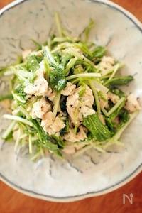 鶏胸と水菜の棒棒風マリネ