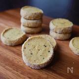 簡単!ほろ苦コーヒーディアマンクッキー
