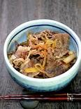 糸コンたっぷり「牛丼」