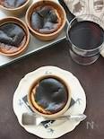 オーブントースターで焼けちゃう!バスク風チーズケーキ