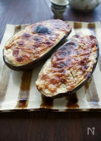 『ウマ甘じょっぱい、米なすの味噌チーズ焼き』