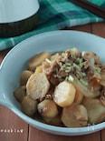里芋と牛肉のこってり煮