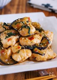『ご飯がすすむ♪『鶏むね肉となすの台湾風♡ピリ辛スタミナ蒸し』』