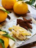 シットリモッチリ2種類の味☆夏みかんのピール
