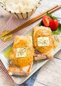 『白米が止まらない☆めかじきの味噌バター焼き』